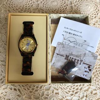 Disney - ディズニー 腕時計
