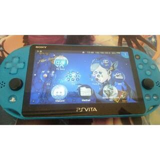 PlayStation Vita - カスタム PSVITA (PSPエミュ起動可能)