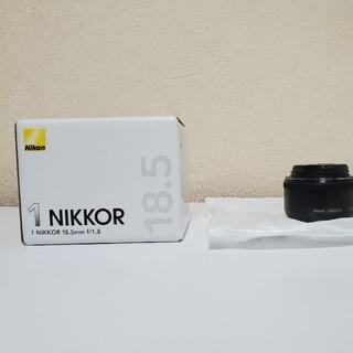 Nikon - Nikon 1 NIKKOR 18.5F1.8 ブラック 単焦点レンズ
