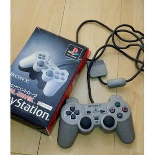 PlayStation - プレステ アナログコントローラ