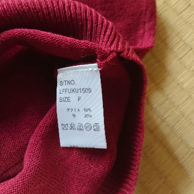 LOWRYS FARM(ローリーズファーム)の薄手セーター レディースのトップス(ニット/セーター)の商品写真