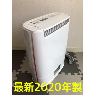 Panasonic - 【超美品】2020年製 Panasonic 衣類乾燥除湿機