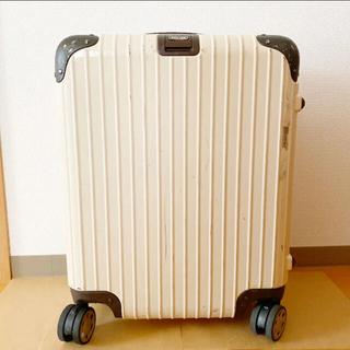 リモワ(RIMOWA)の レア RIMOWA rimbo 56 MW クリームホワイト 希少(スーツケース/キャリーバッグ)