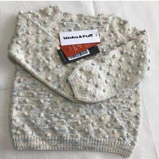 キャラメルベビー&チャイルド(Caramel baby&child )のmisha&puff  Popcorn Sweater  3-4y(ニット)