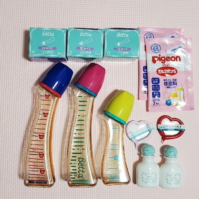 VETTA(ベッタ)のベッタ 哺乳瓶セット キッズ/ベビー/マタニティの授乳/お食事用品(哺乳ビン)の商品写真