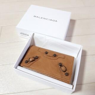 バレンシアガ(Balenciaga)のBALENCIAGA キーケース(キーケース)