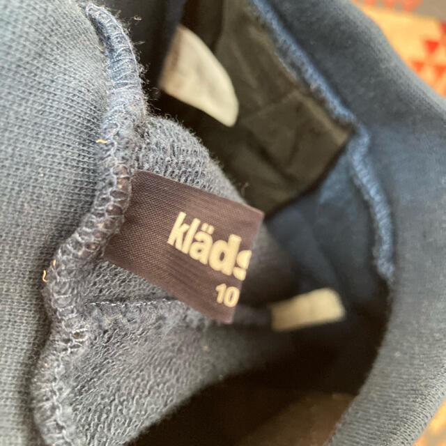 kladskap(クレードスコープ)のクレードスコープ パンツ 100 キッズ/ベビー/マタニティのキッズ服男の子用(90cm~)(パンツ/スパッツ)の商品写真