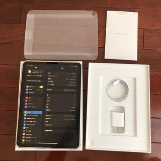 iPad - Apple iPad Air 4 WiFi 64GB グリーン MYFR3J/A