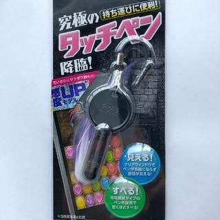 エレコム(ELECOM)のタッチペン キャップ付き 黒(その他)