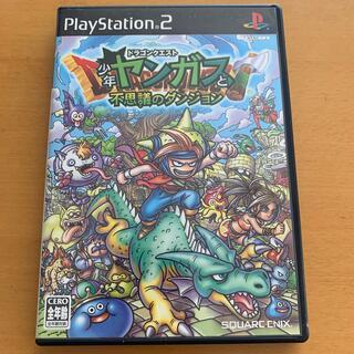 プレイステーション2(PlayStation2)のドラゴンクエスト 少年ヤンガスと不思議のダンジョン PS2(家庭用ゲームソフト)