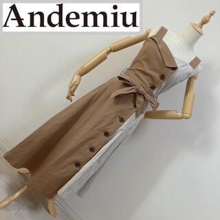アンデミュウ(Andemiu)のアンデミュウ ストライプドッキングワンピース ベージュ(ロングワンピース/マキシワンピース)