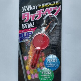 エレコム(ELECOM)のタッチペン キャップ付き 赤(その他)