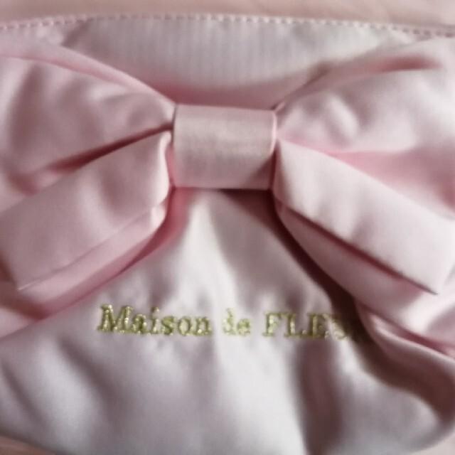 Maison de FLEUR(メゾンドフルール)の新品Maison de FLEURポーチ レディースのファッション小物(ポーチ)の商品写真