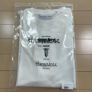 hangoverz REAL STAY THIRSTY Tシャツ L コムドット(Tシャツ/カットソー(半袖/袖なし))