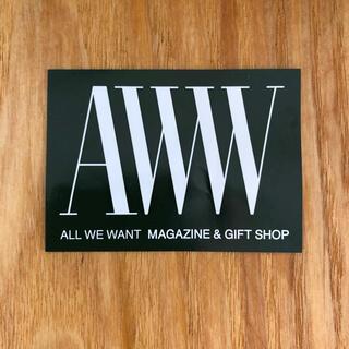 ワンエルディーケーセレクト(1LDK SELECT)のAWW magazine *オリジナルステッカー(しおり/ステッカー)