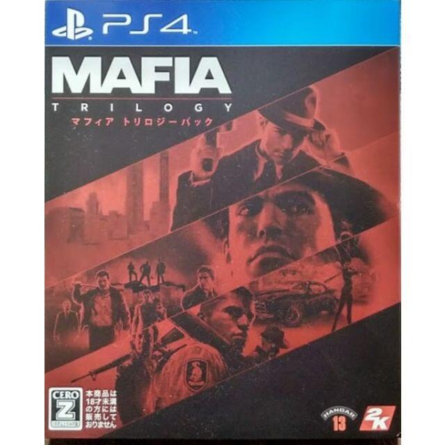 マフィア トリロジーパック PS4 エンタメ/ホビーのゲームソフト/ゲーム機本体(家庭用ゲームソフト)の商品写真