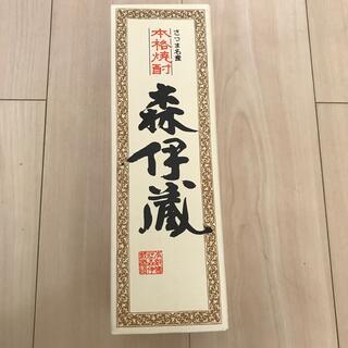 森伊蔵 720ml  安い!お得!(焼酎)