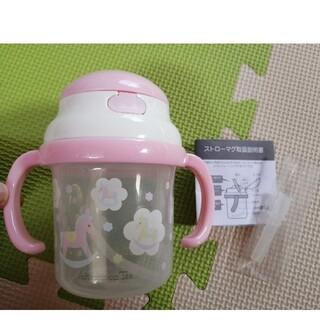 アフタヌーンティー(AfternoonTea)の【最終値下げ】Afternoon Tea ストローマグ ベビーマグ(水筒)