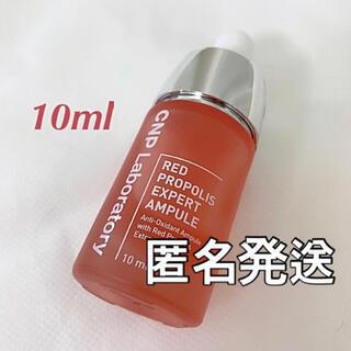 CNP - 韓国コスメ CNP RedPropolis レッドプロポリス アンプル 10ml