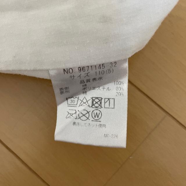 petit main(プティマイン)のpetit main プティマイン ショートパンツ 110 キッズ/ベビー/マタニティのキッズ服女の子用(90cm~)(パンツ/スパッツ)の商品写真
