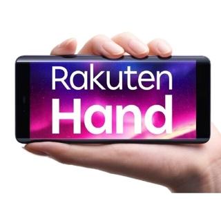 Rakuten - 楽天ハンド Rakuten Hand ブラック