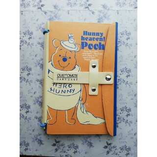ディズニー(Disney)のくまのプーさん カードケース(名刺入れ/定期入れ)