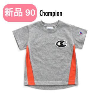 BREEZE - BREEZE  ブリーズ チャンピオン Tシャツ 90  ★新品★