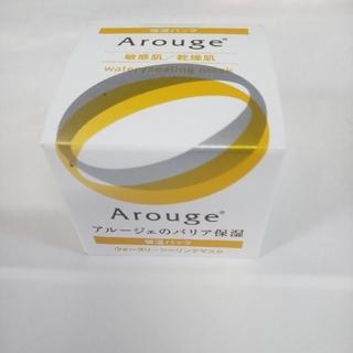 アルージェ(Arouge)のアルージェ 保湿パック ウオータリーシーリングマスク 35㌘(パック/フェイスマスク)