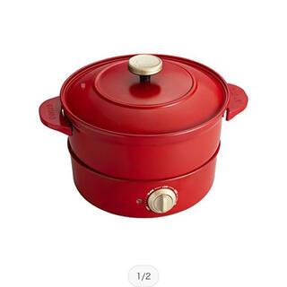 イデアインターナショナル(I.D.E.A international)のBRUNO グリルポット BOE029-RD (調理機器)