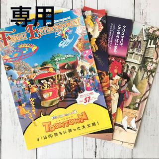 ディズニー(Disney)の【でじこ様専用】ファミリーエンターテイメント16冊セット(アート/エンタメ/ホビー)
