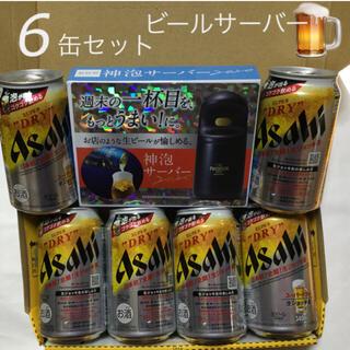 アサヒ - アサヒ スーパードライ 生ジョッキ缶 6缶 と 数量限定 泡神ビールサーバー