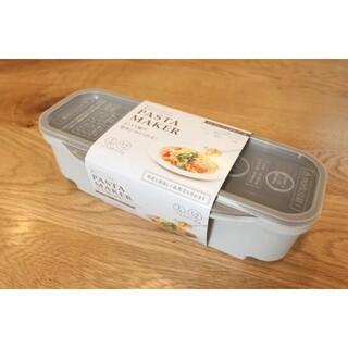 スリーコインズ(3COINS)のスリーコインズ 電子レンジでできるパスタメーカー 温野菜も可 3COINS(調理道具/製菓道具)
