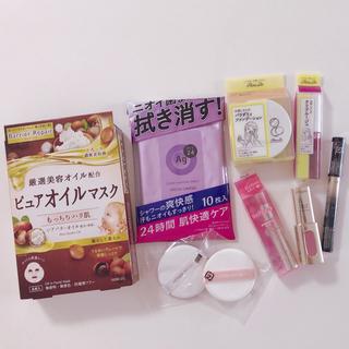 パラドゥ(Parado)のパラドゥ L'OREAL 他 化粧品 美容オイルマスク まとめ セット(コフレ/メイクアップセット)