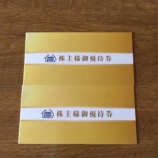 AEON - ミニストップ 株主優待 ソフトクリーム無料券 10枚(2冊)