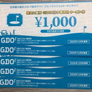 GDOゴルフ場予約クーポン券 5,000円(ゴルフ場)