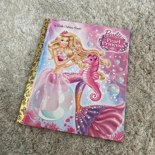 バービー(Barbie)の洋書 バービー 絵本 英語 単行本(絵本/児童書)