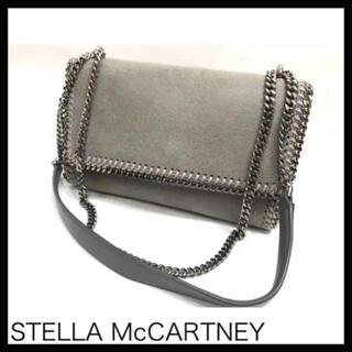 Stella McCartney - ステラマッカトニー ファラベラスクエアチェーンショルダーバッグ グレー系