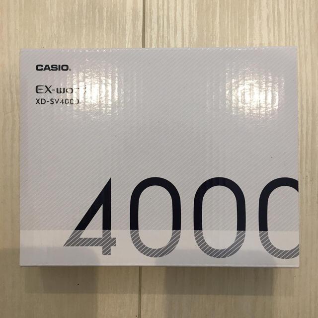 CASIO(カシオ)のminmin様専用出品 スマホ/家電/カメラの生活家電(その他)の商品写真