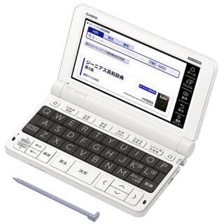 CASIO - 電子辞書 Casio EX-ward XD-SV4000