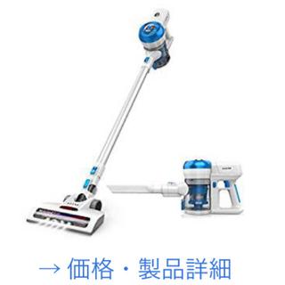 掃除機コードレス GOOVI 10000Pa サイクロン 掃除機(掃除機)