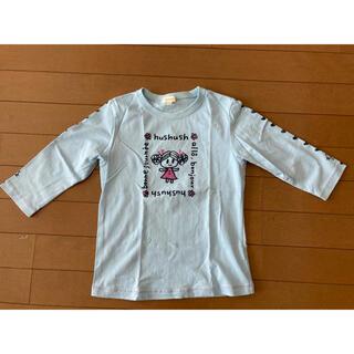 ハッシュアッシュ(HusHush)のHusHusH ガールズ七分袖Tシャツ 130cm(Tシャツ/カットソー)