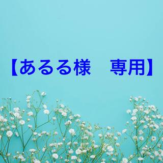 【ホワイトブリーチ 1セット ⚠️③〜⑤なし⚠️】【925→40、ダーク70】(ブリーチ剤)