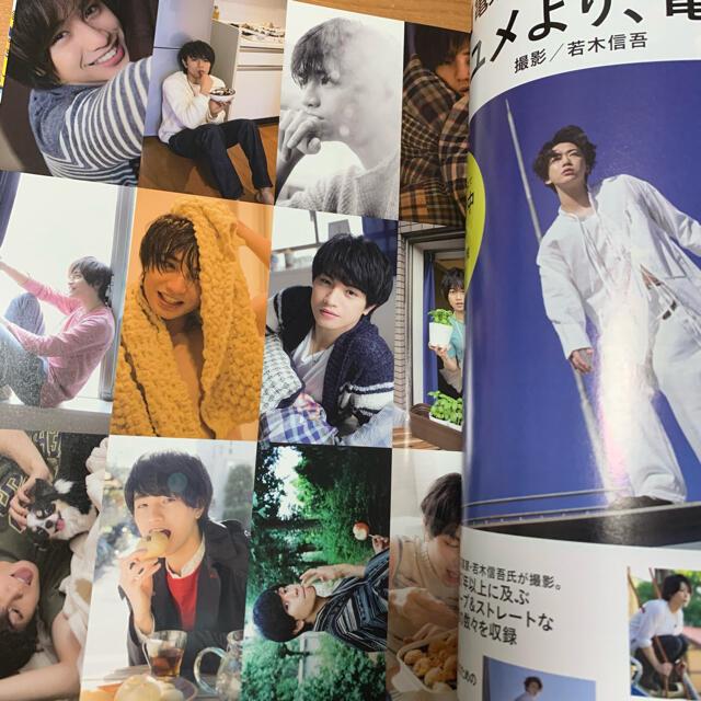 Sexy Zone(セクシー ゾーン)のMyojo 2018年4月号 エンタメ/ホビーの雑誌(アート/エンタメ/ホビー)の商品写真