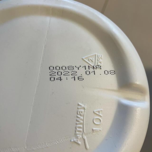 Amway(アムウェイ)のニュートリ プロテイン(オールプラント) 食品/飲料/酒の健康食品(プロテイン)の商品写真