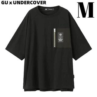 UNDERCOVER - M スーパービッグジップポケットT(5分袖)UNDERCOVER