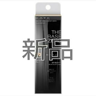 KATE - ケイト シークレットスキンメイカーゼロ リキッド 02(30ml)