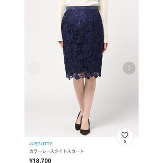 JUSGLITTY - JUSGLITTY ジャスグリッティー カラーレースタイトスカート
