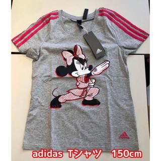アディダス(adidas)の【adidas】 ミニーマウス Tシャツ 150cm  タグ付き グレー ピンク(Tシャツ/カットソー)