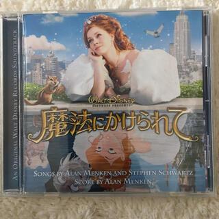 ディズニー(Disney)の魔法にかけられて オリジナル・サウンドトラック(映画音楽)