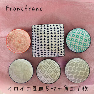 Francfranc - 新品☆franc franc☆フランフラン☆豆皿5枚+角皿1枚セット